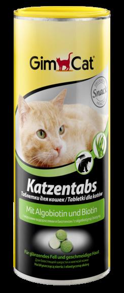 Таблетки для кошек с альгобиотином, Gimcat, уп. 708шт.