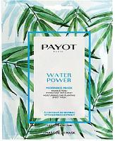 Маска для лица PAYOT WATER POWER 15x19 мл