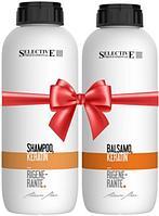 Набор по уходу за волосами SELECTIVE Набор Кератиновый для восстановления волос