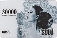 Подарочный сертификат SULU на 30000 тенге