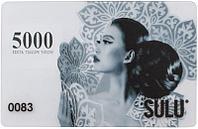Подарочный сертификат SULU на 5000 тенге