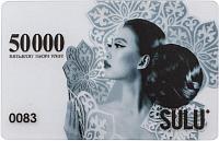 Подарочный сертификат SULU на 50000 тенге