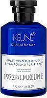 Шампунь для волос Keune 1922 Purifying Shampoo 250 мл