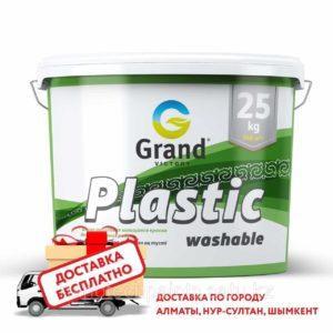 Водоэмульсионная моющаяся краска для внутренних работ Plastic washable 15кг