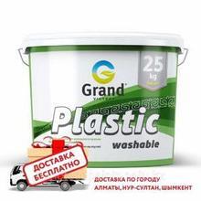 Водоэмульсионная моющаяся краска для внутренних работ Plastic washable 25кг