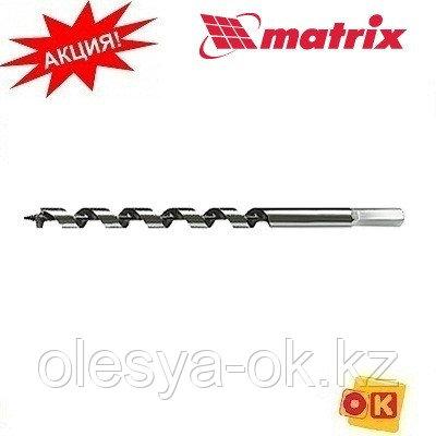 Сверло по дереву шнековое, 10 х 230 мм, шестигранный хвостовик Matrix