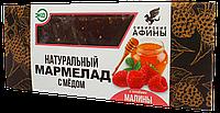 Мармелад сибирский с малиной 200 гр