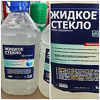 Жидкое стекло натриевое 5 кг ГудХим производство Россия