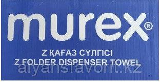 Полотенца бумажные Z-сложение (Murex), 20 пач/кор , 200 листов, размер: 23*21 см. - фото 2