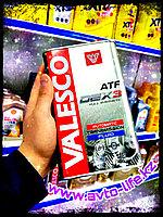 Масло трансмиссионное VALESCO ATF III 1L