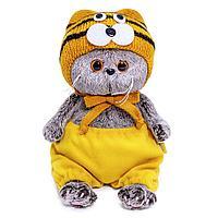 "Мягкая игрушка ""Басик Baby"" в шапке тигрёнка, 20 см"