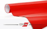 ORACAL 970 032GRA (1.52m*50m) Светло-красный глянец