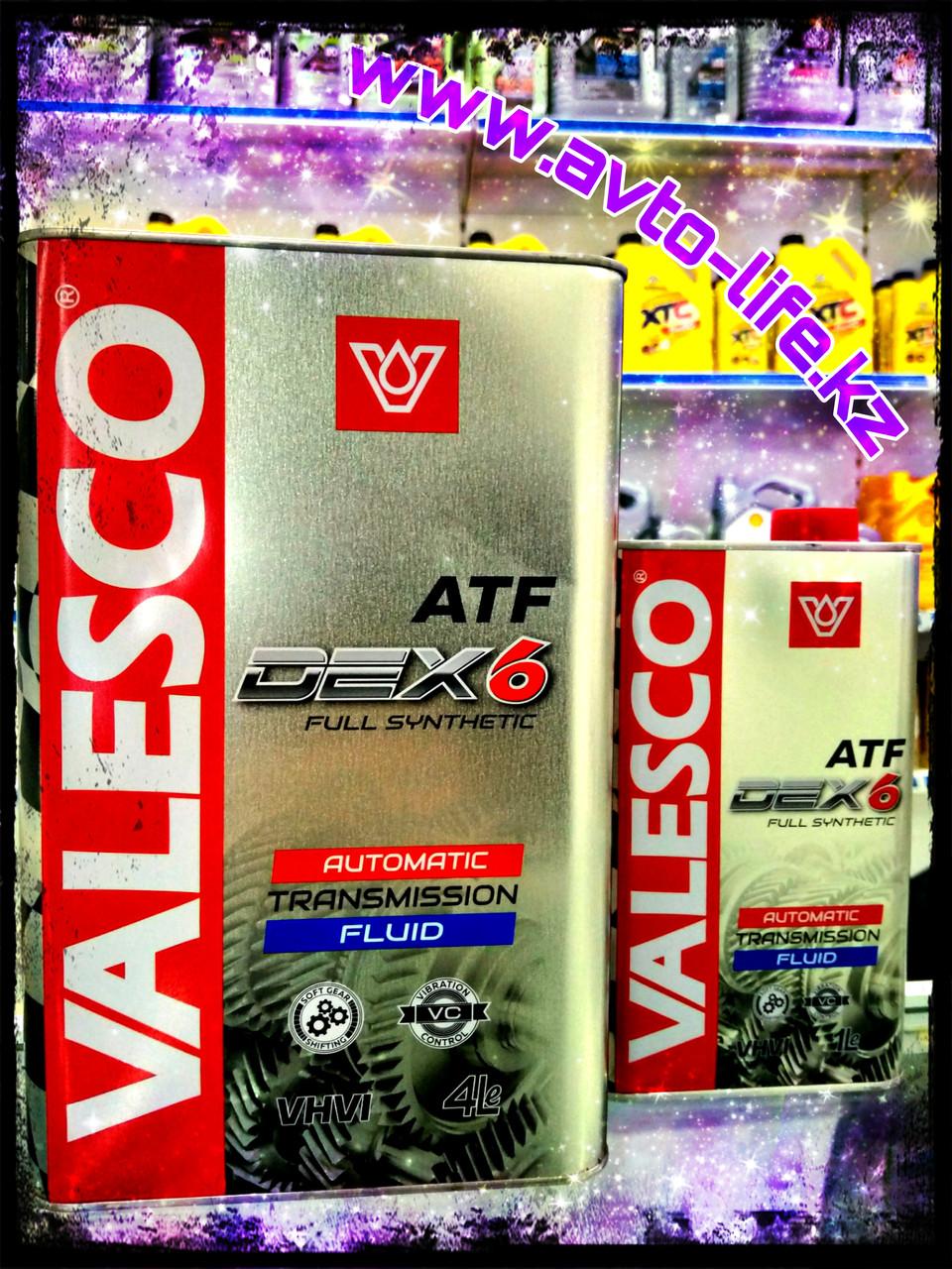 Масло трансмиссионное VALESCO ATF VI 4L