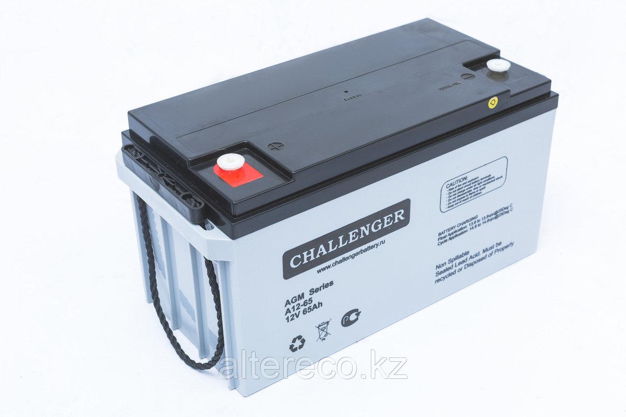 Аккумулятор Challenger A12-65A (12В, 65Ач)