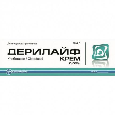 Дерилайф крем 50 гр.