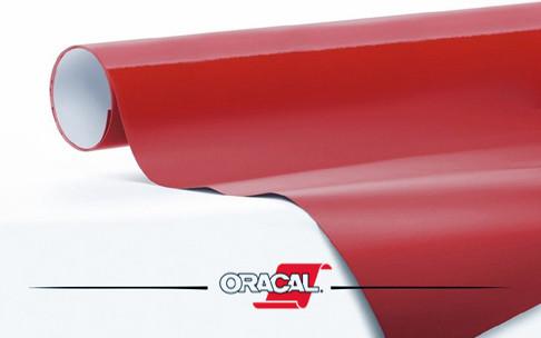 ORACAL 970 030 GRA (1.52m*50m) Тёмно-красный глянец
