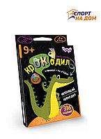 """Карточная настольная игра """"Тот самый крокодил"""" (56 карточек)"""