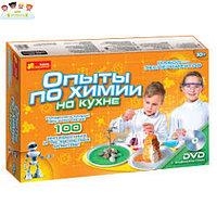 Научные игры: Опыты по химии на кухне