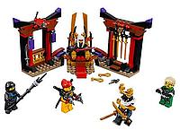 Ниндзяго Решающий бой в тронном зале