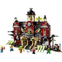 LEGO Школа с привидениями Ньюбери Hidden Side 70425