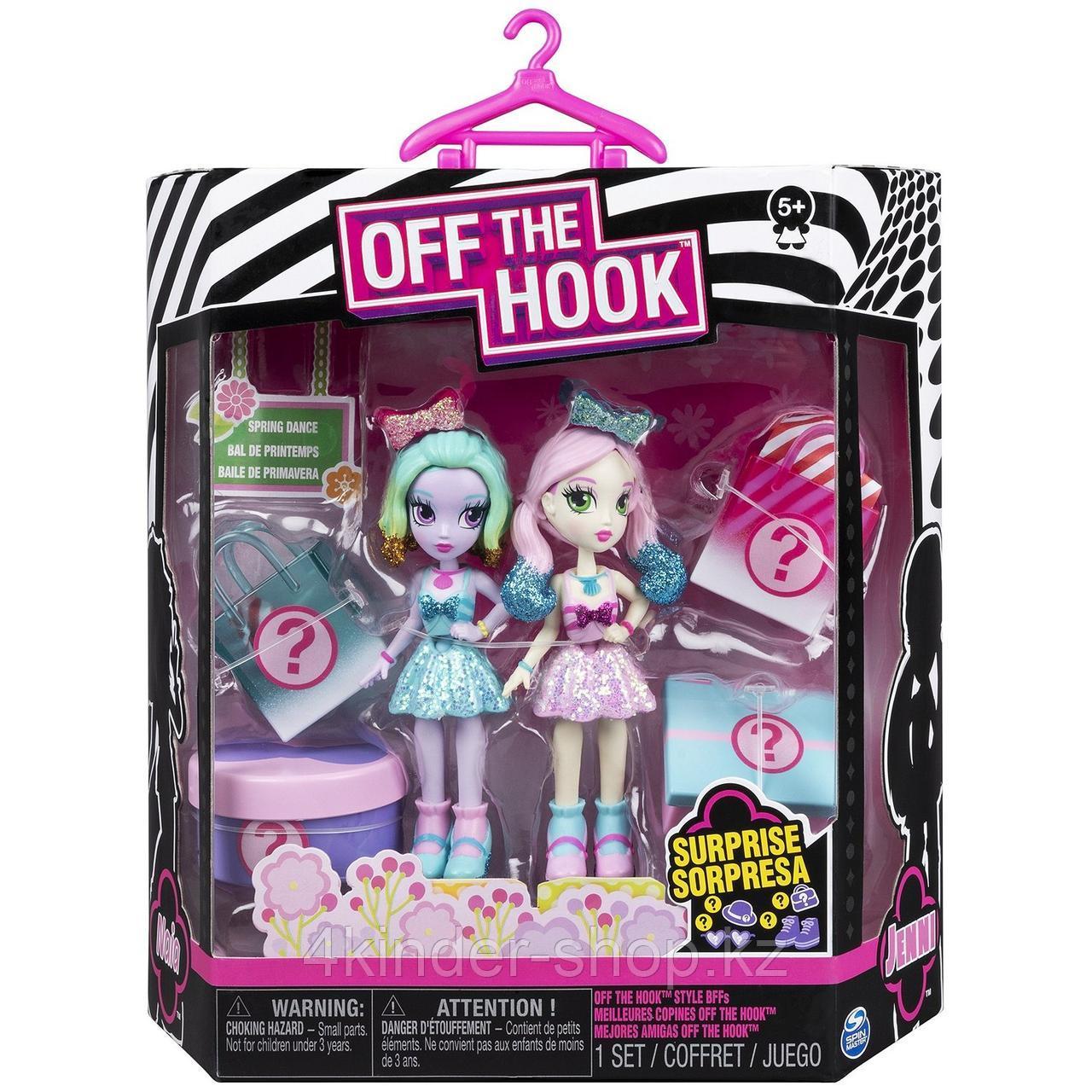Набор мини-кукол Off the Hook Spring Dance - фото 2
