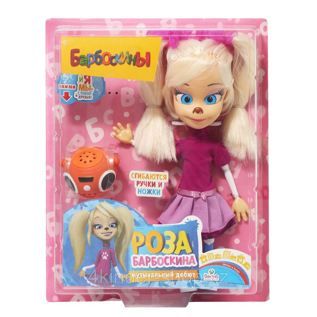 Кукла Весна Роза Барбоскина Музыкальный дебют В3649 - фото 2
