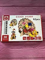 Детская игра Деревянная игрушка «Ёжик»