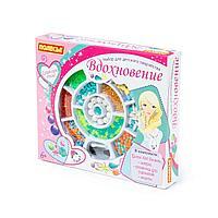 Набор для детского творчества Вдохновение 435 элементов в коробке