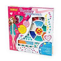 Набор для детского творчества Дизайнер украшений 640 элементов в коробке
