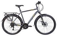 Дорожный велосипед Stinger Horizont Pro 700C (2020) 4.7
