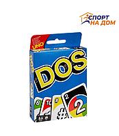 """Настольная игра карточная """"DOS"""" (56 карточек)"""