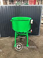 Миксер промышленный 250 литров