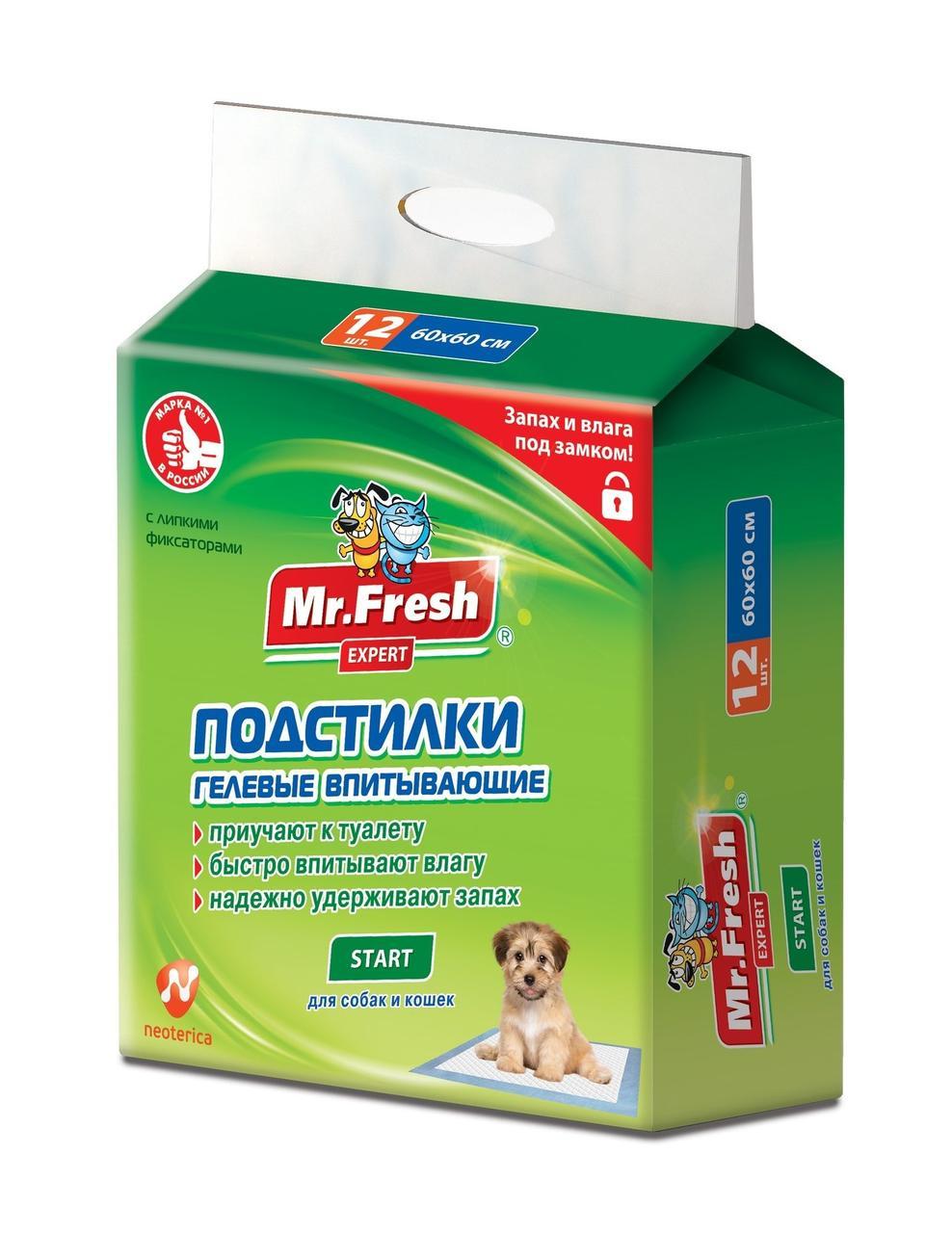 Пелёнки для животных Mr.Fresh Expert 60*60 см, 12 шт.