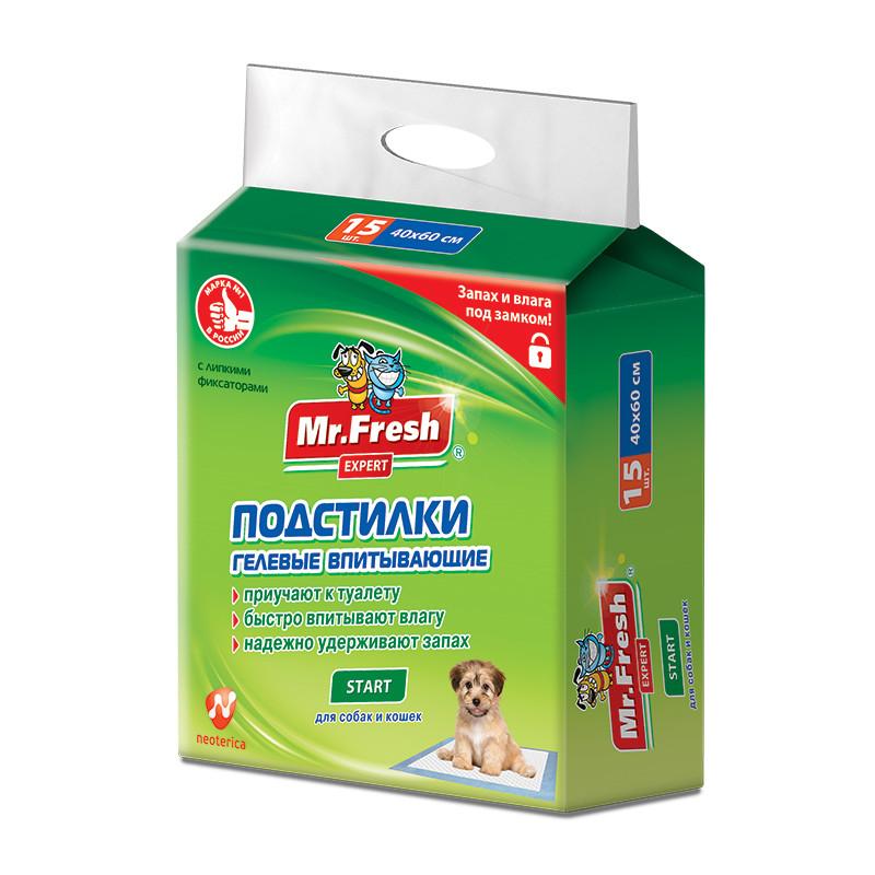 Пелёнки для животных Mr.Fresh Expert 40*60 см, 15 шт.