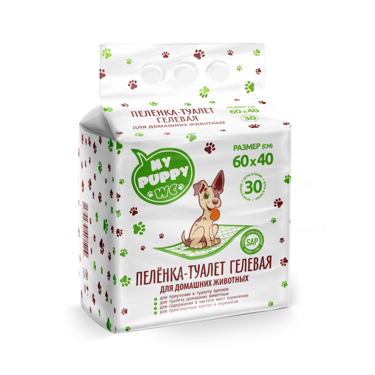 Пелёнки для животных My Puppy WC 60*40 см, 30 шт.