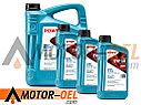 Масло моторное ROWE HIGHTEC SYNT RS DLS SAE 5W-30, 8 литров (5L + 3L), фото 2