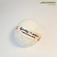 Бурлящий шар «Мой выбор», с ароматом какао, 140 г