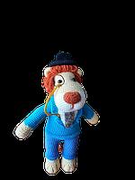 Мистер Лео! Игрушка детская, вязанная.