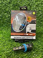 Светодиодные лампы головного света Platinum Н11