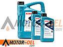 Масло моторное ROWE HIGHTEC MULTI FORMULA SAE 5W-40, 7 литров (5L + 2L), фото 2