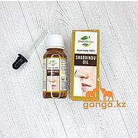 Шадбинду масло при инфекционных заболеваниях носа (Shadbindu oil INDOHERBS), 50 мл