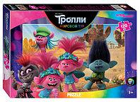 "Мозаика ""puzzle"" 120 ""Trolls - 2"" (DreamWorks)"