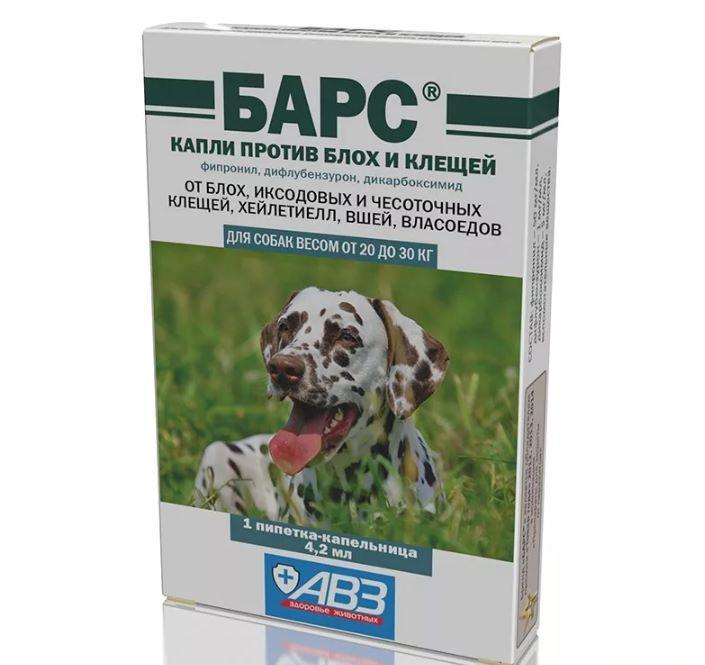 БАРС капли от блох и клещей для собак весом от 20 до 30 кг