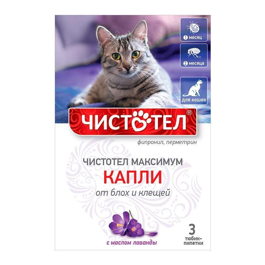 Капли Чистотел Максимум от блох и клещей для кошек
