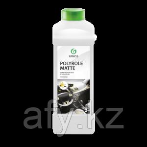 Полироль пластика Изумруд Polirol Matte vanilla 1 л Grass