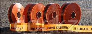 """Лента сигнальная ЛСС """"СВЯЗЬ"""" с логотипом """" Не копать, ниже кабель""""."""
