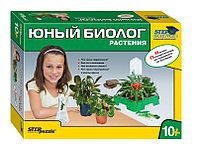 """Юный биолог """"Растения"""" (домашняя лаборатория)"""