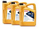 Масло моторное ROWE HIGHTEC SUPER LEICHTLAUF HC-O SAE 10W-40, 15 литров (3 x 5L), фото 2