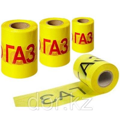 """Лента сигнальная """"Газ"""" с логотипом """"Опасно Газ!""""  ЛСГ 200 с детекцией"""