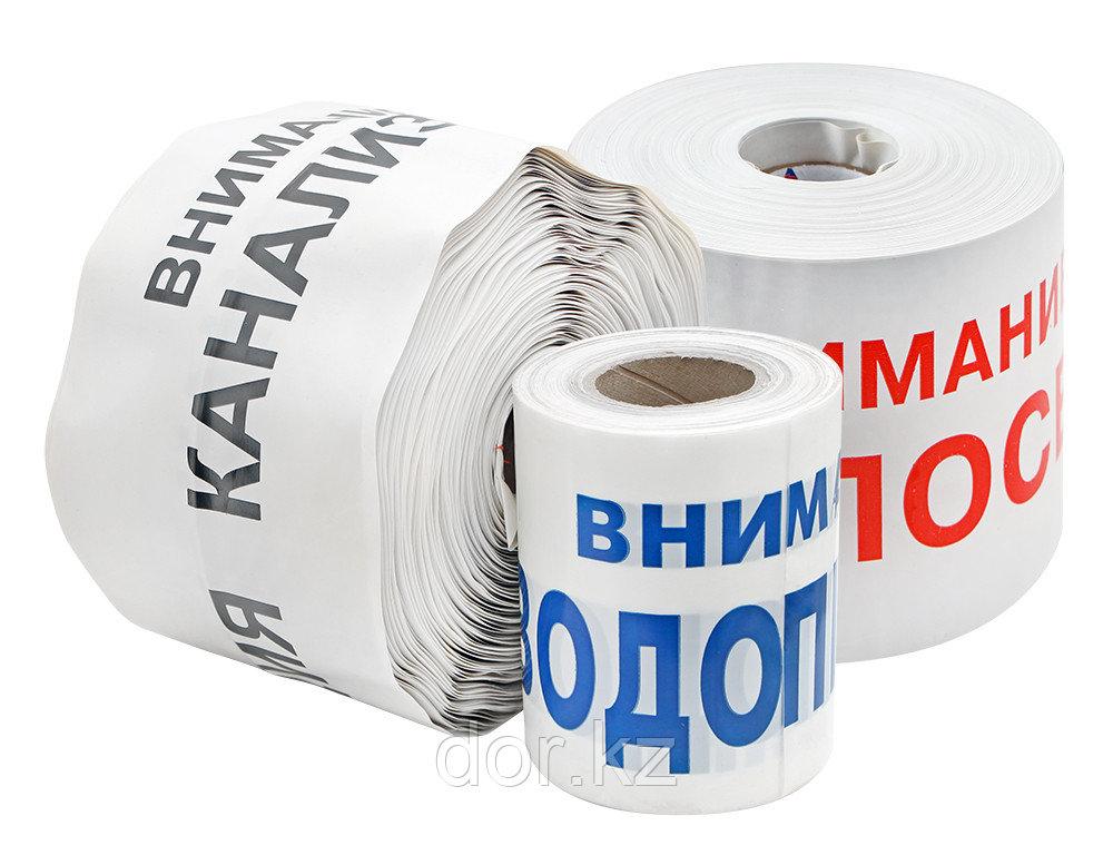 """ЛСК Лента сигнальная """"Внимание канализация"""""""